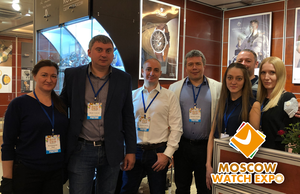 Moscow Watch Expo 2020